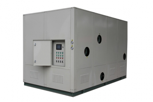 scroll box type industrial chiller