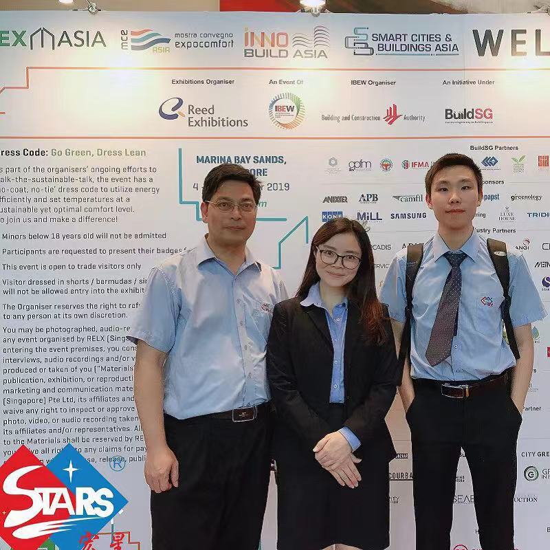 H.Stars Group participated in the MCE Exhibition in Singapore