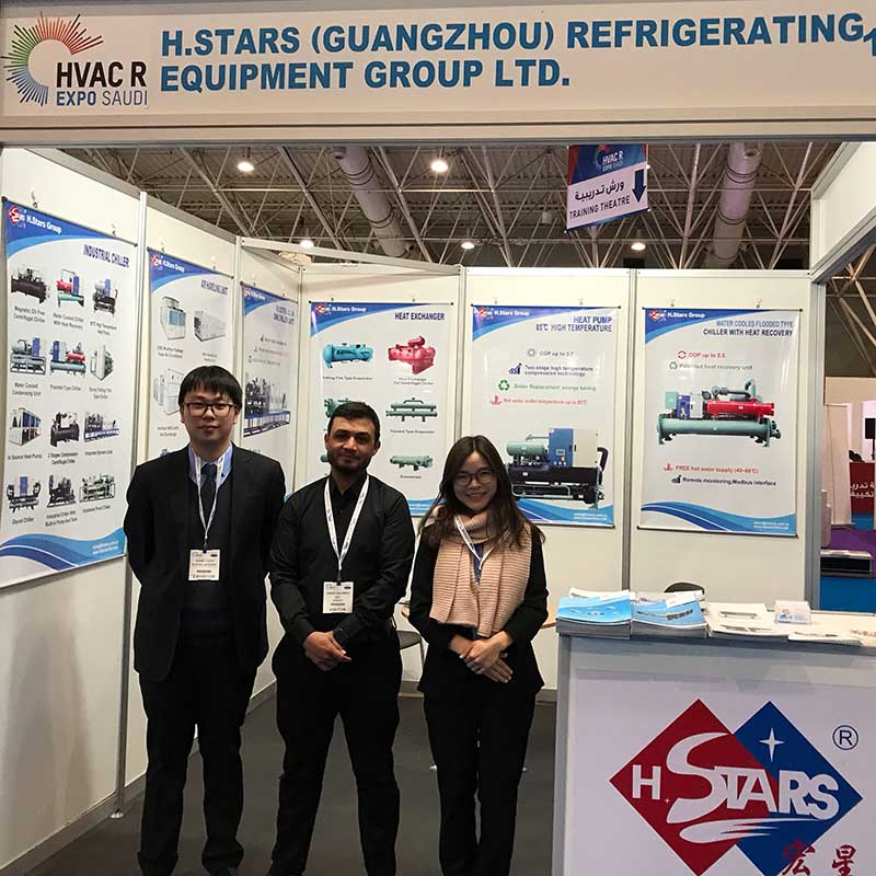 Congratulations to H.Stars Group success on its participation of HVAC EXPO SAUDI